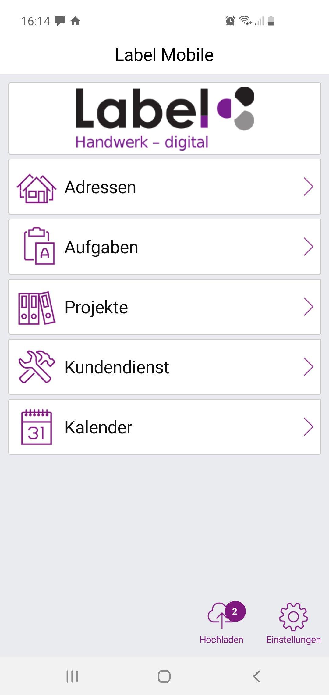 Screenshot 20200723 161427_labelsoftware
